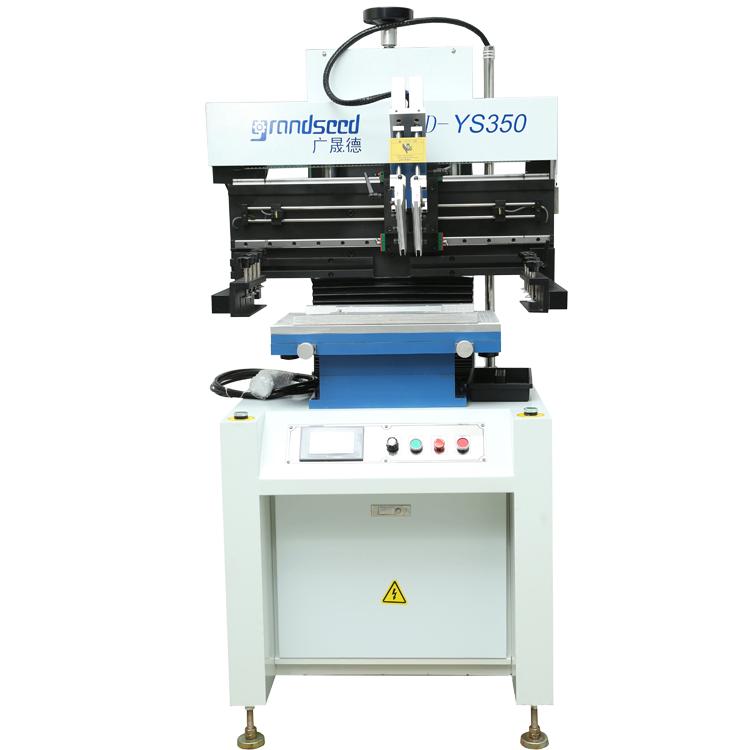 半自动锡膏印刷机常见故障解析