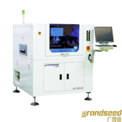 全自动视觉锡膏印刷机GSD-PM510B