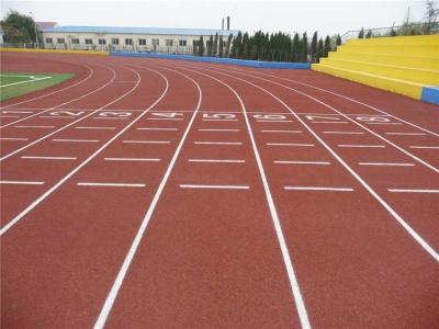 运动场塑胶跑道企业
