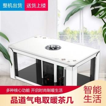 多功能取暖桌可自行调整高度,使用更方便!
