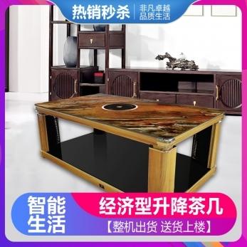 目前多功能取暖桌主要分为广东11选5几种呢?