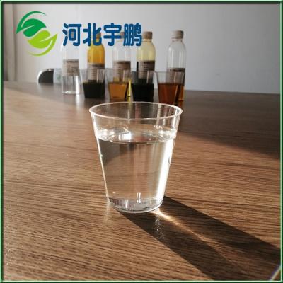 環烷油4006