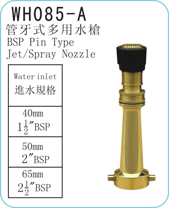 WH085-A 管牙式多用水槍