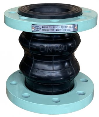 WH034A Rubber Flexible Joint(Double)