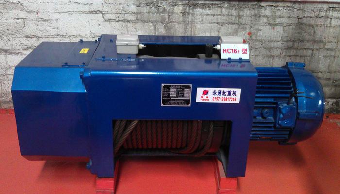 HC162型电动葫芦