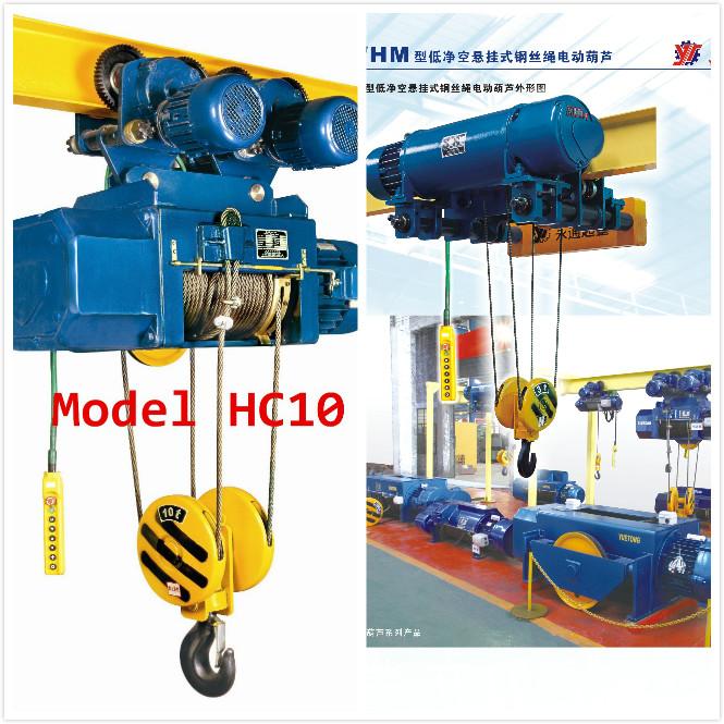 HC10 电动葫芦