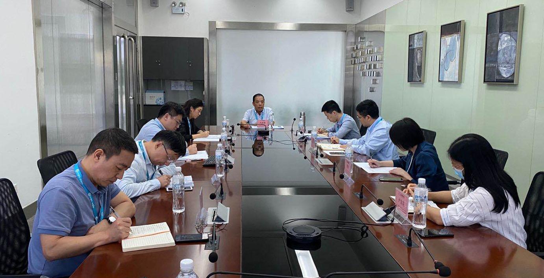 泛亚快报:泛亚石油化工集团召开2...