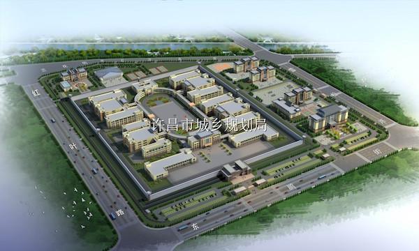 许昌监狱大楼