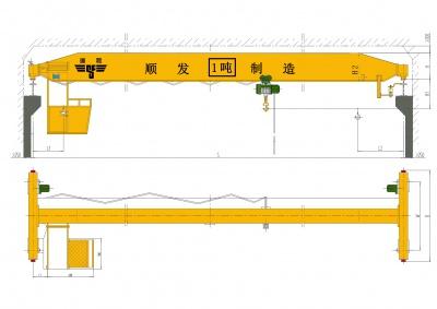 1噸/1t單梁橋式起重機(1噸天車、1噸行吊、1噸行車)