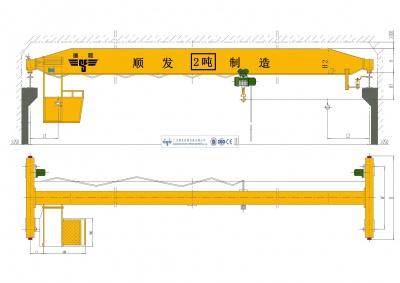 2噸/2t單梁橋式起重機(2噸天車、2噸行吊、2噸行車)