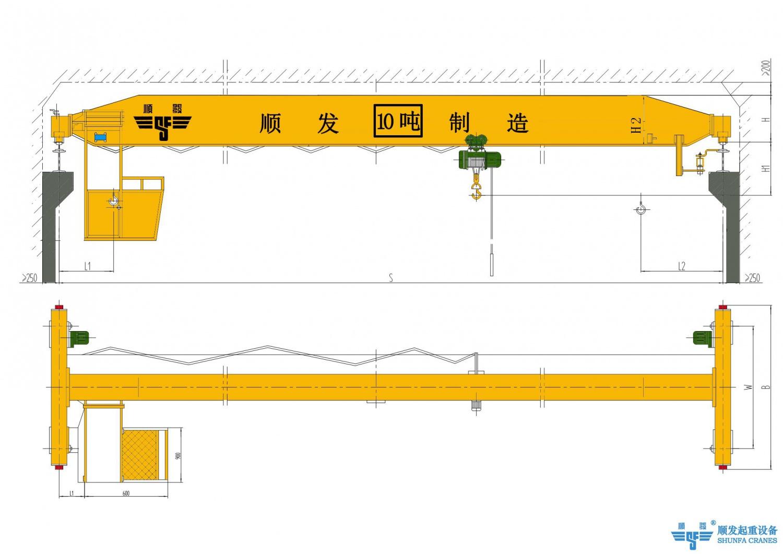 16噸/16t單梁橋式起重機(16噸天車、16噸行吊、16噸行車)
