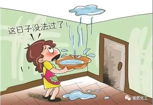 装修防水的注意事项 不容忽视!