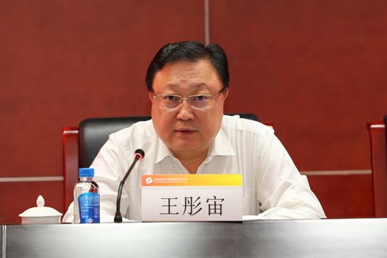 中国有色团体召开2018年下层党...