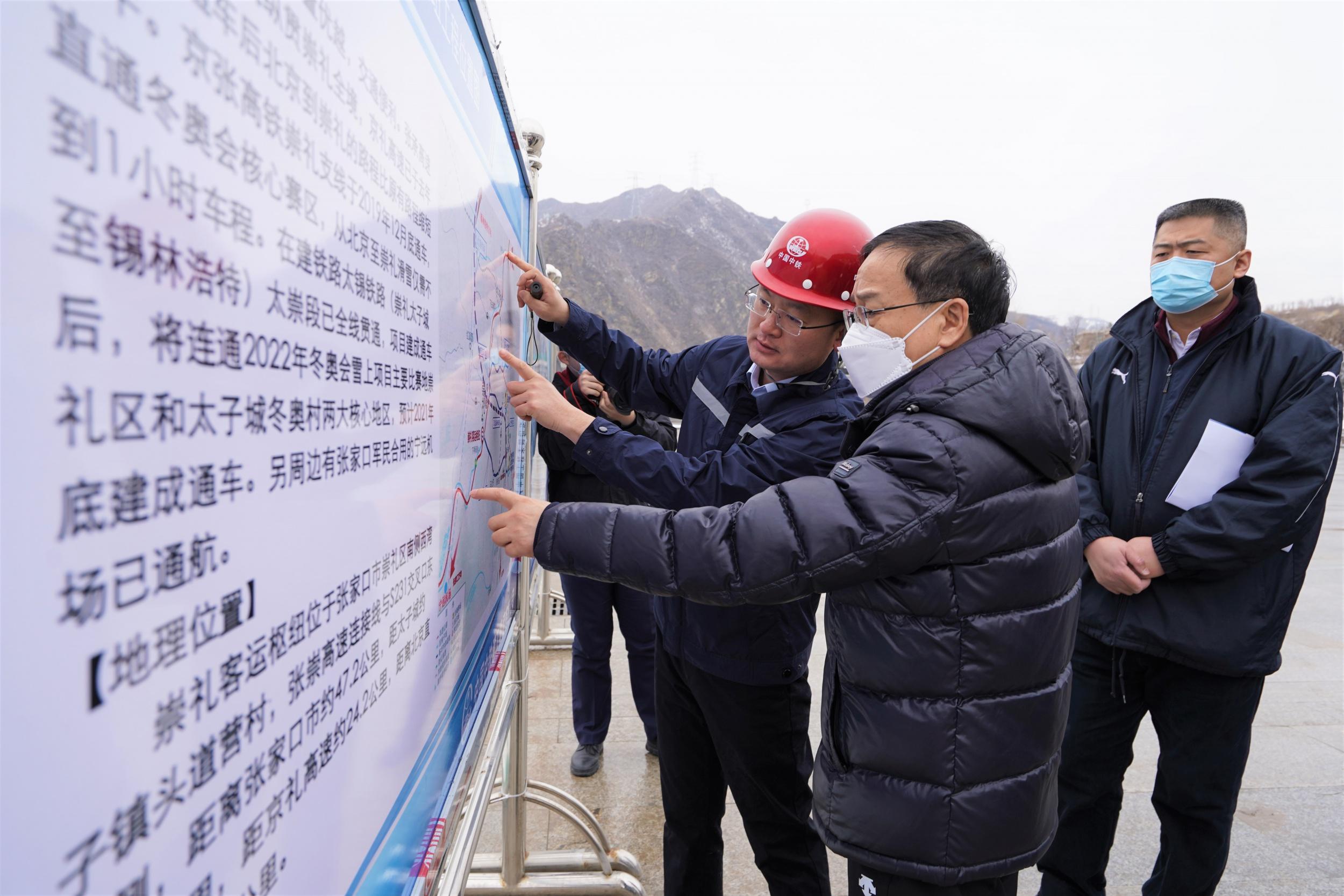 陈超英调研中心企业承建的北京20...