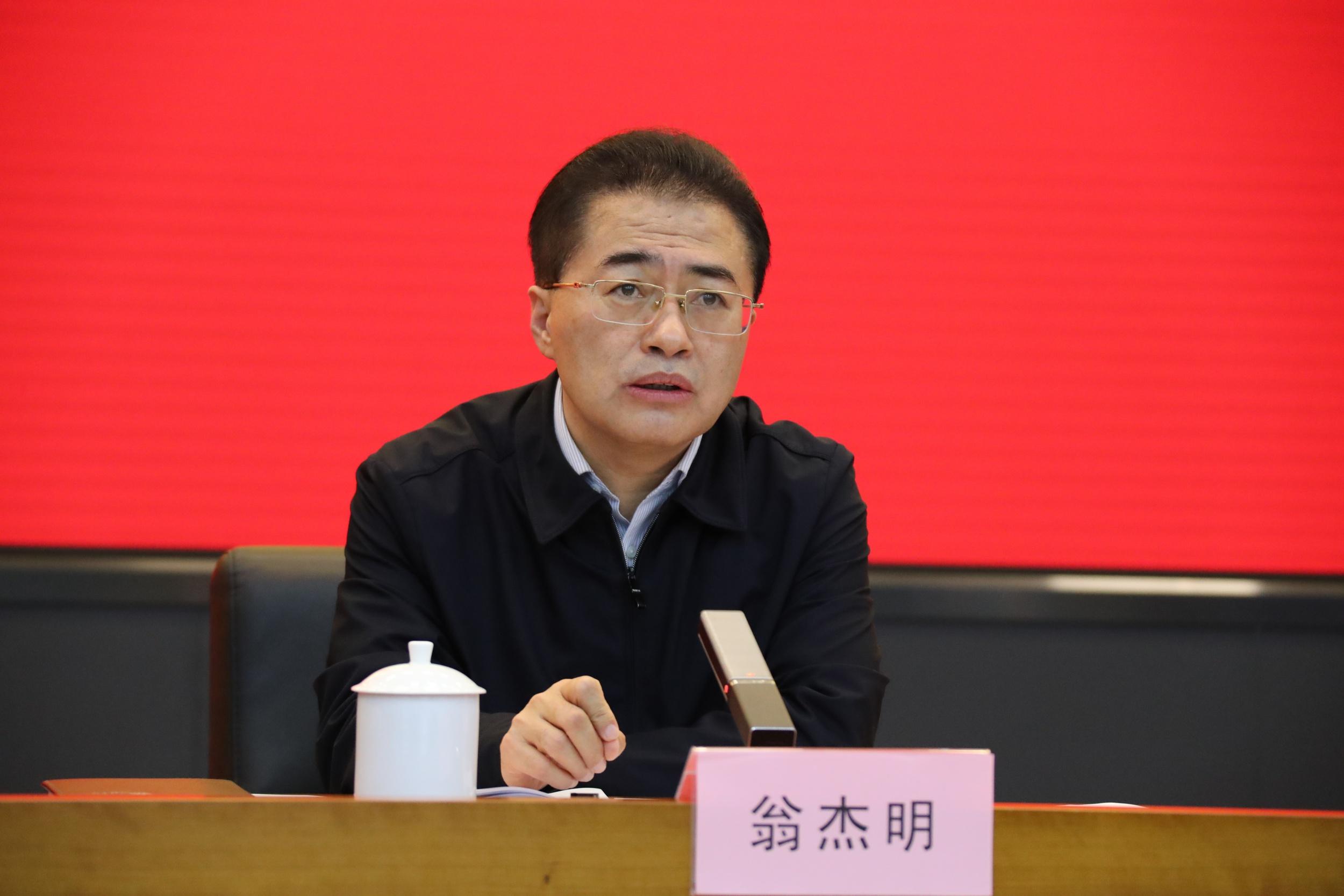 翁杰明:加速推动国企司理层成员任...
