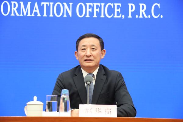 国资委进行消息宣布会先容2021...