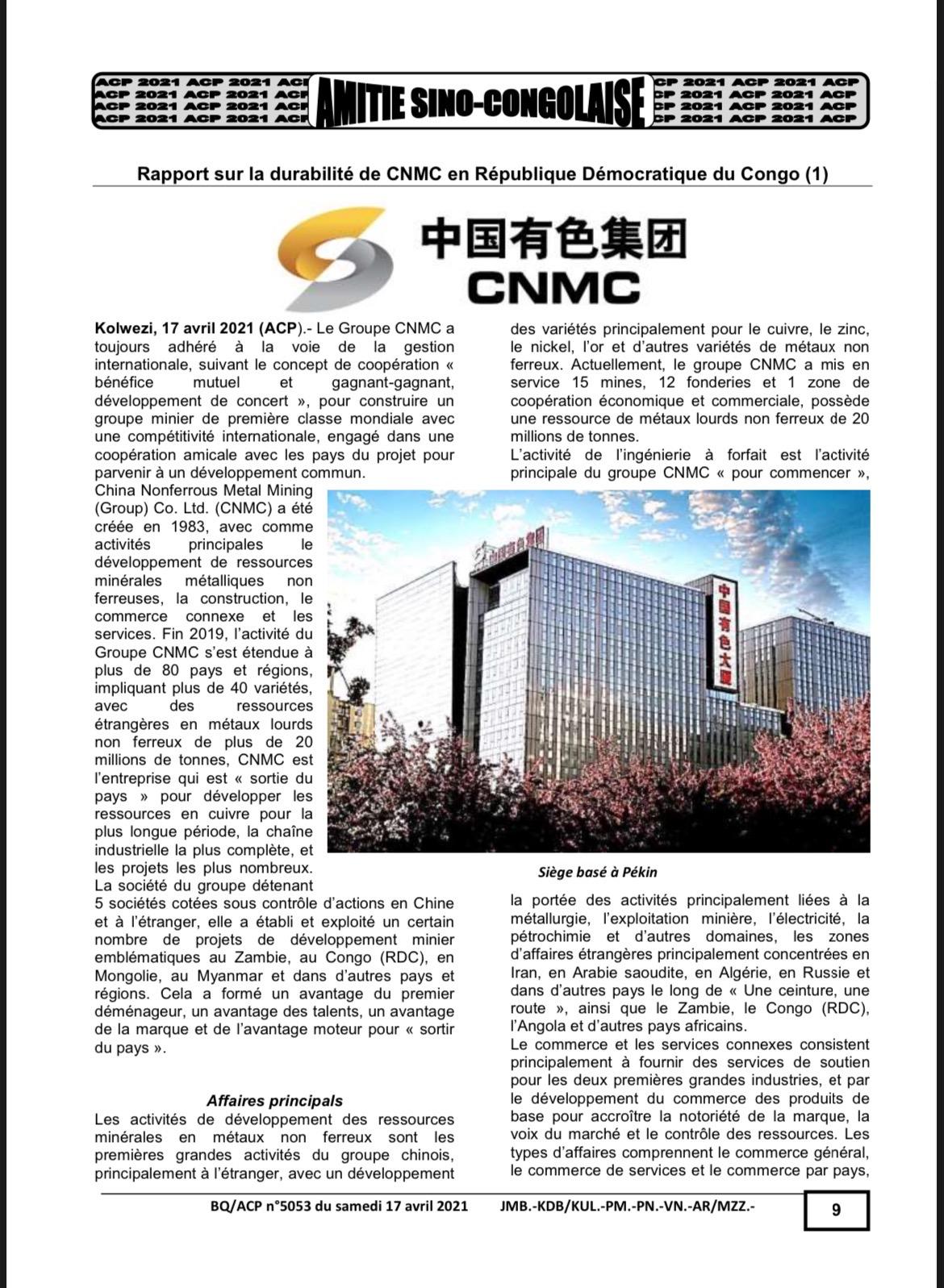 刚果(金)国度通信社宣布中国有色...