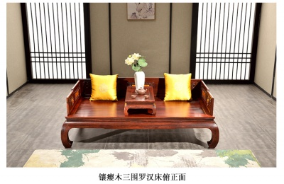 红木家具缅甸花梨木新中式罗汉床沙发实木床榻休闲罗汉榻K1620