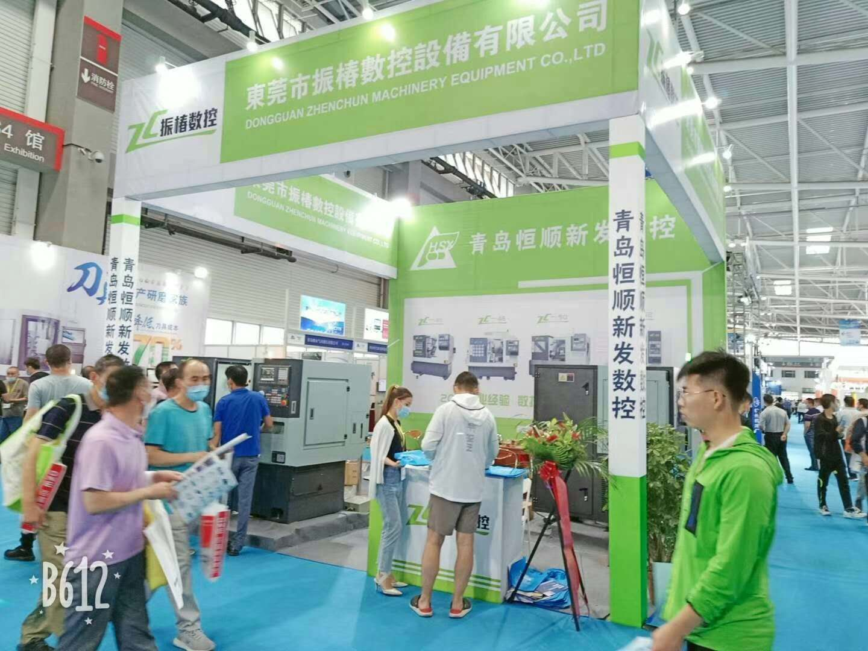 外围足球微信 数控-山东青岛展2020-07(18...