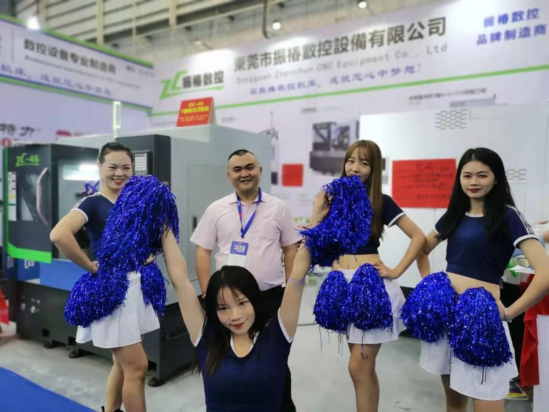 外围足球微信 数控-东莞机械展(2020-11)