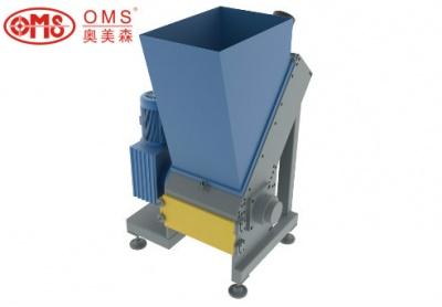 S450 Series single shaft shredder