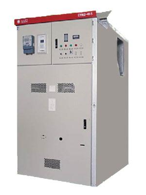 KYN61-40.5戶內金屬鎧裝移開式開關柜