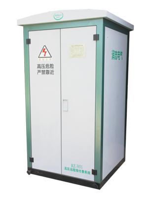 RZ-3031X口遠程費控一體化系統