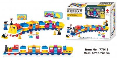 77013-我的游乐火车139PCS
