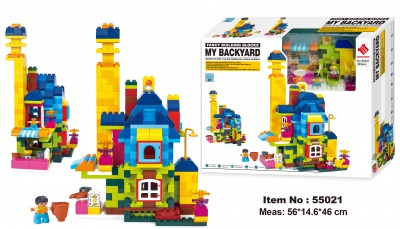 55021-My Backyard  building block 322PCS