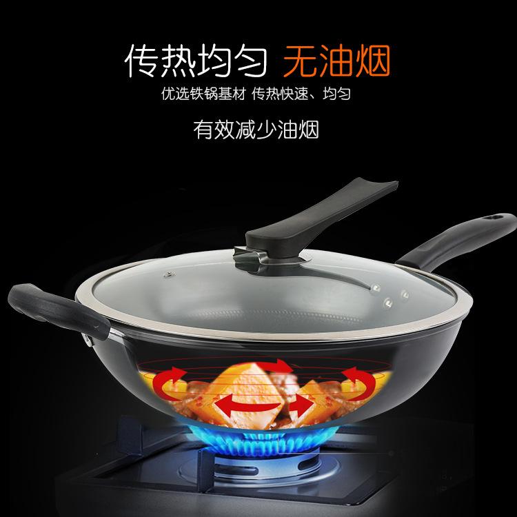 三层钢炒锅