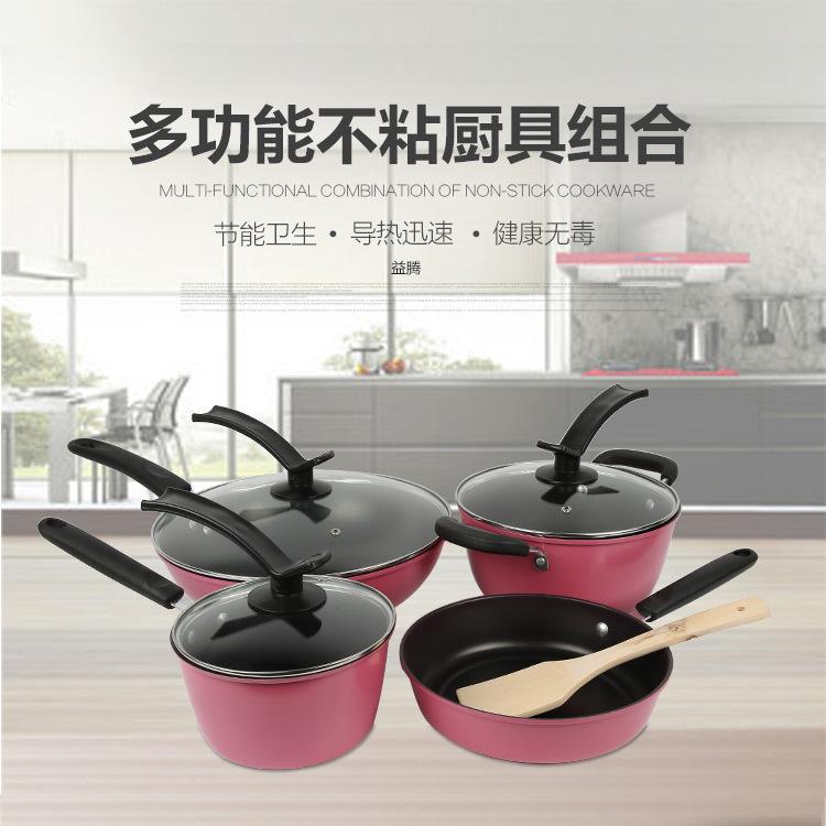 【锅具套装】精铁不粘四件套锅具套装 不沾平底煎炒汤奶锅具套装