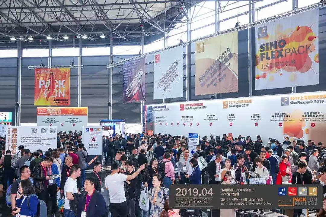2019青岛美嘉成功亮相上海国际瓦楞展
