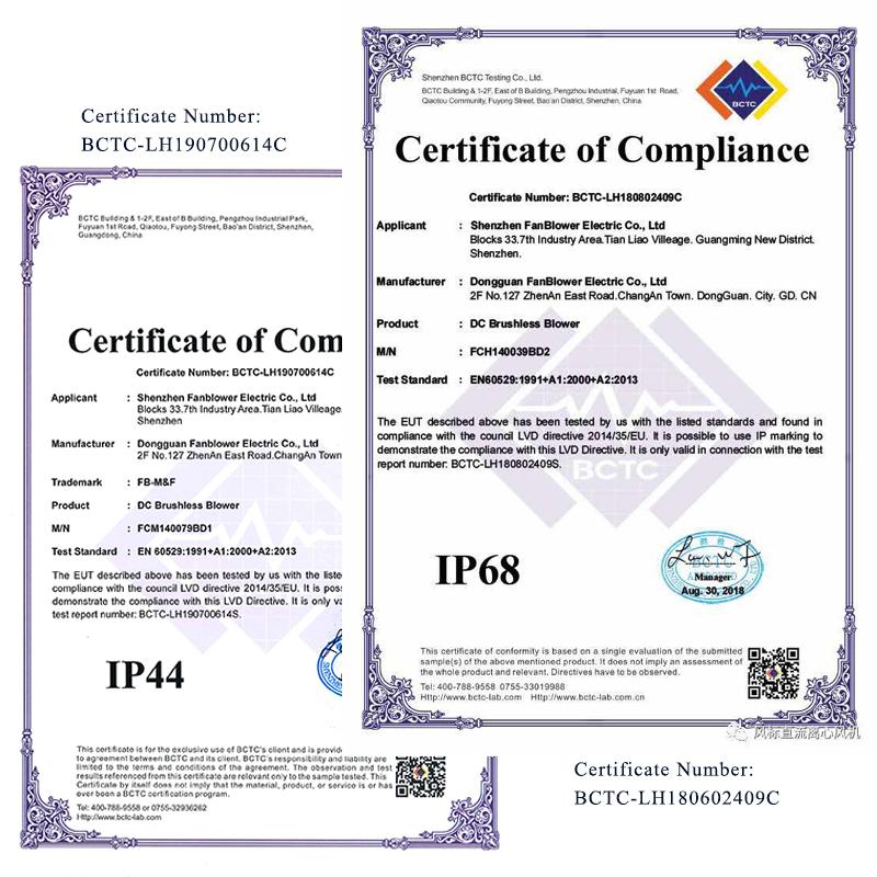 高风压单进风直流无刷鼓风机通过IP68,IP44等级认证,防水风机可广泛应用于汽车领域等对防水性能要求高的行业