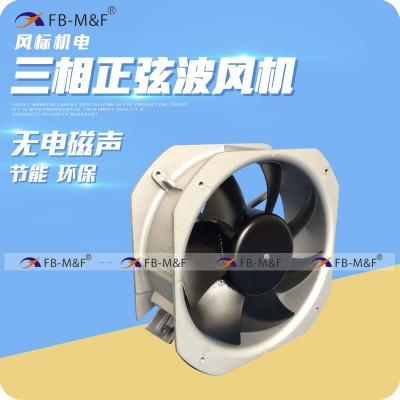 FA225080直流轴流风机