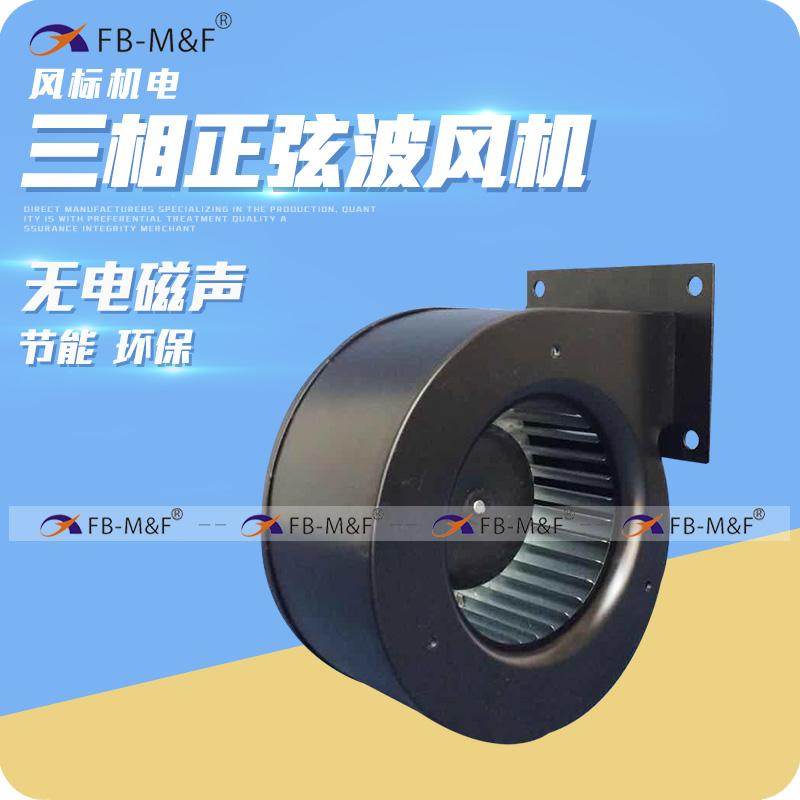 FC120062单进风直流鼓风机