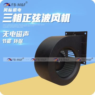 FC160080-92单进风直流鼓风机