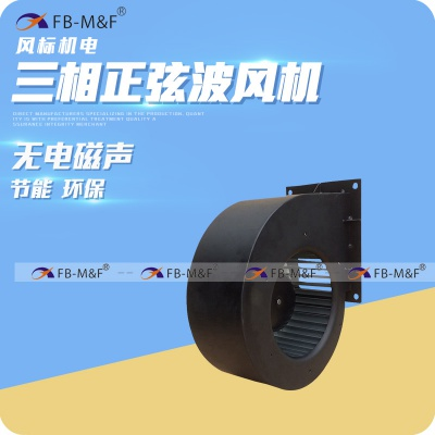 FC180092-92单进风直流鼓风机