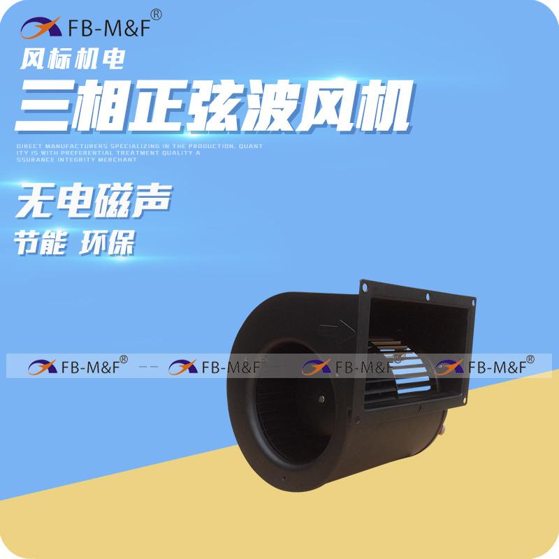FC140160双进风直流鼓风机