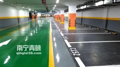 凤岭中铁房产花园地下停车场地坪