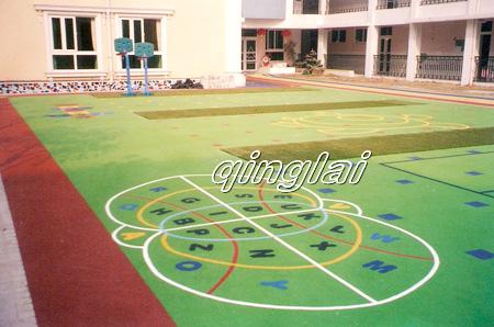 小学校园快乐讲学习操场