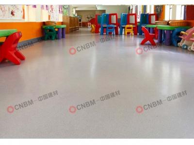 南京第三幼儿园PVC地板