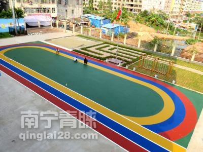 钦州第五幼儿园硅PU跑道