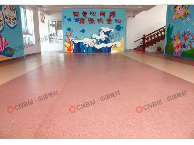 东一幼儿园PVC地板