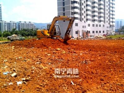 2-场地平整及土方开挖
