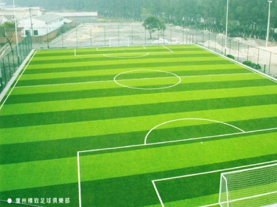 广州标致足球俱乐部