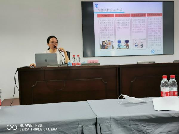 汇知杰(IP March)受邀为CRCC举办专利知识专题培训