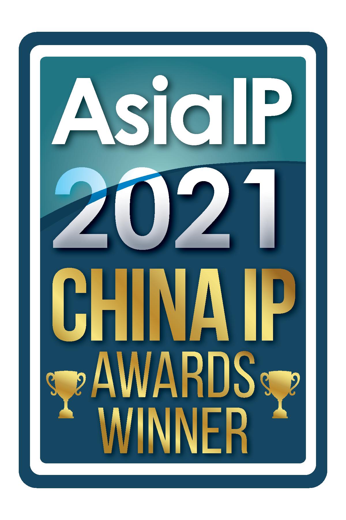 汇知杰(IP March)荣登由Asia IP发布的2021年度中国领先的知识产权公司榜单