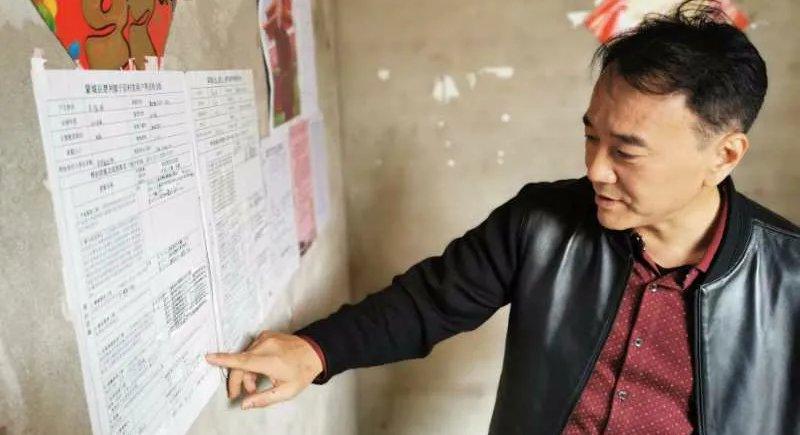 """县委组织部机关党总支开展""""扶贫帮扶再走访,问题清零再扫描""""主题党日活动"""