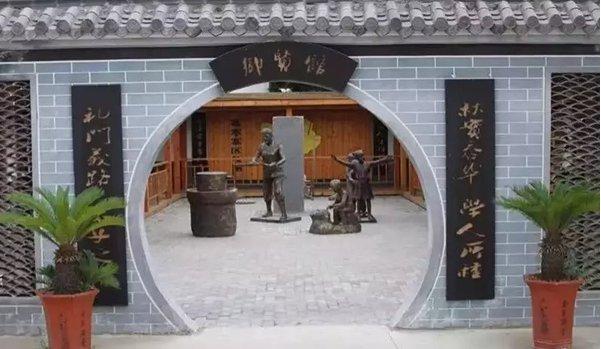 """建章立制 规范运行--岳坊镇唱好发展""""三部曲"""",壮大村集体经济"""