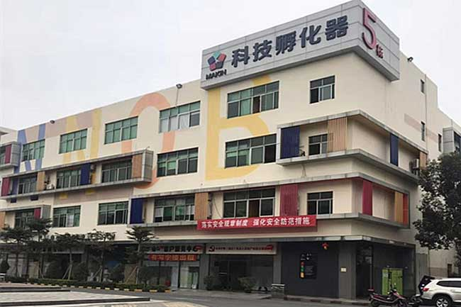 Dongguan Factory
